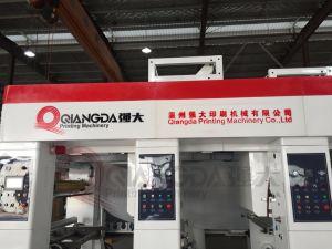 Stampatrice personalizzata 120m/Min di modello di rotocalco dell'Asta cilindrica-Di meno del asy-G