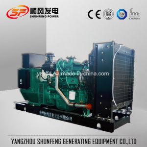 438квт электроэнергии генераторная установка дизельного двигателя Yuchai с Китаем