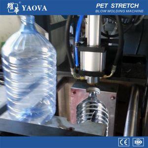 半自動5ガロンペット水差しのブロー形成機械
