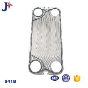 고성능 Sondex S41b Phe 예비 품목 Phe 격판덮개 또는 음료수 냉각기 격판덮개 스테인리스 열교환기 격판덮개
