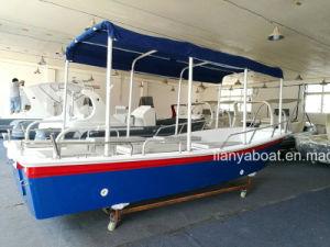 販売のためのモーターパンガ刀のボートが付いているLiya 5.8mのガラス繊維の漁船
