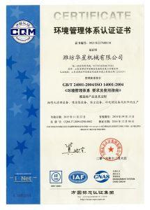 ISO Huaxing Colección de humos de soldadura de cartuchos de filtración de aire del colector de polvo
