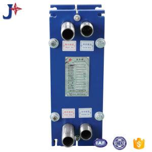 China NT50X NT50m NT50t NT100T NT100m NT100X Placa de aço inoxidável de titânio trocador de calor para a indústria alimentar