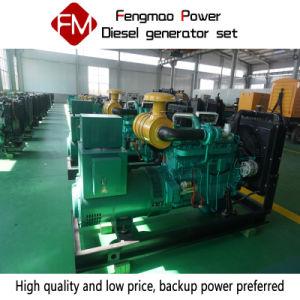 Gruppo elettrogeno diesel della riserva 75kw/94kVA Cina Weifang della pianta