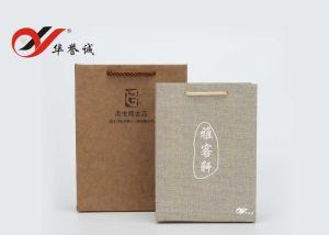 Оптовая торговля крафт-бумаги сувениры