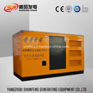 Diesel silenzioso insonorizzato Genset di energia elettrica di 100kw Cina Yuchai