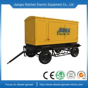 可動装置が付いている40kVA 30kwの健全な機構のディーゼル発電機はトレーラーを動かす