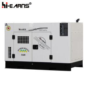 Dieselgenerator-Set des super leisen Generator-13kVA (GF2-13kVA)