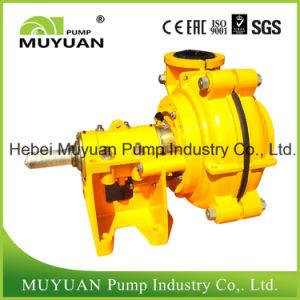 Concentré de minéraux centrifuge de haute qualité à usage intensif de la pompe à lisier