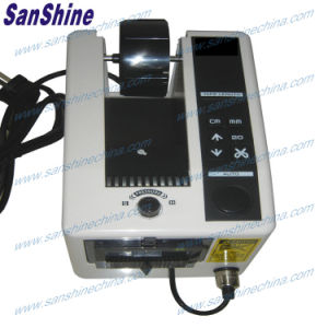 Dispensadores de cinta automático de alta calidad