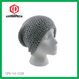 Men Knitted Beanie Hat (CPA-14-1125)