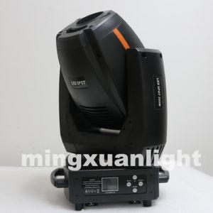300W段階の照明器具移動ヘッドLEDスポットライト