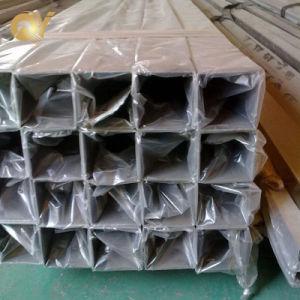 prix d'usine 304 304L 316 316L Square Tube en acier inoxydable prix par kg