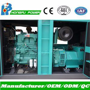 Reserve66kw 83kVA schalldichter Dieselgenerator mit dem Druckluftanlasser-Cer genehmigt
