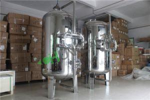 Chunke純粋な水処理のための機械フィルターハウジング
