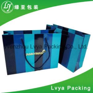 Kraft 새로운 호화스러운 종이 봉지 또는 쇼핑 백 또는 선물 부대 제조자