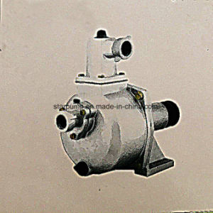Type pompe de Honda à eau centrifuge