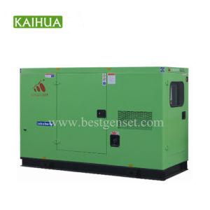 オリジナルエンジン4b3.9-G2を搭載する15kw/20kw/25kVAディーゼル発電機
