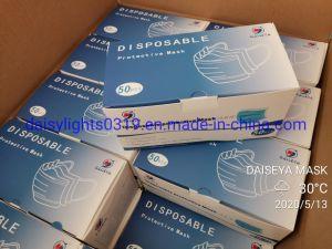 Jetables haute qualité de la sécurité de Protection 3ply Contour Masque d'approvisionnement en usine