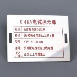 Custom de acero inoxidable y aluminio/cobre/latón placa grabada de metal