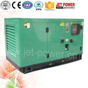 Preço baixo acústica silenciosa 20KW de Potência Diesel Grupo Gerador eléctrico 25kVA preço gerador a diesel