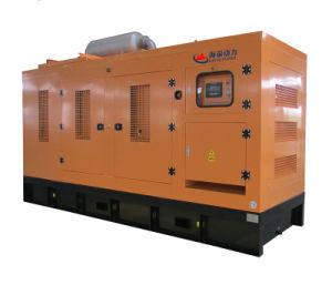 80kw天燃ガスLPGのガスの電気発電機の熱い販売