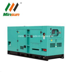 500kw中国上海のディーゼル発電機