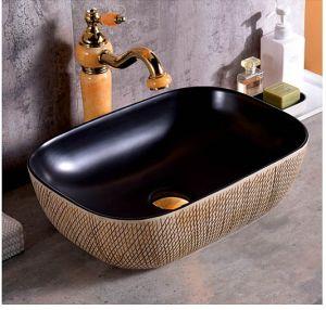 Санитарные продовольственный матовым цветом со вкусом раковина для ванной комнаты (C1265A)