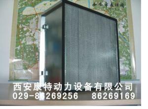 Ingersoll-Rand Centac Centrifugal Compressor Parts
