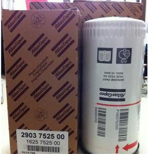 より普及した地図書のCopcoの空気圧縮機の石油フィルターの要素1625752500