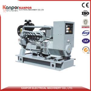 12kw 15kVA refroidi par air (Deutz F2L912) générateur électrique diesel silencieux