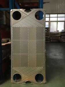 Apv A055の熱交換器の版の製造業者