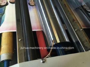 ボードのためのFMS1020手動タイプ水溶性のフィルムの薄板になる機械、PVC冷たい薄板になる機械、薄板になるフィルムペットPE