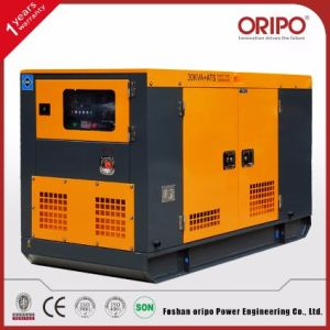 38kVA/30kw Oripo-Cummins Powered Series gerador diesel silenciosa