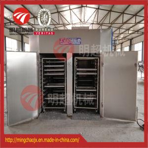 L'air chaud en acier inoxydable en provenance de Chine de la machine de séchage des aliments