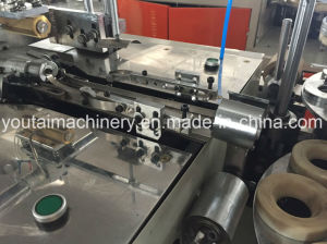 Abra Cam vaso de papel de la máquina con sistema de engranaje