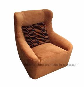 北欧ファブリック余暇の椅子
