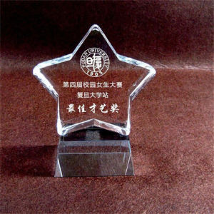 Trofeo de cristal personalizado Pulgar (KS04159)