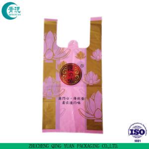 중국 제조 슈퍼마켓 플라스틱 HDPE t-셔츠 부대