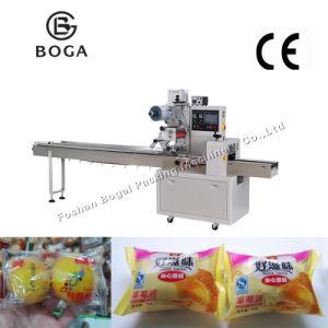 Bg-250b/d bollo cocido al vapor automática máquina de envoltura de alimentos Máquina de envolver el paquete de pan la máquina