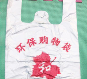 Doble capa controlada por ordenador de T-Shirt y plano Bag Making Machine Fabricantes
