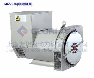 Generator SetsのためのStamford/145.6kw/AC/Stamford Brushless Synchronous Alternator、