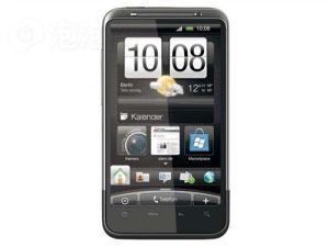 GSM Mobiele Telefoon WiFi de Mobiele Telefoon van de Wens HD van de Telefoon G11