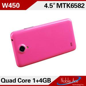 Novo 2014 Ubtel W450 Mtk6582 processador quad core 4.5 Fwvga IPS 854x480 pixels Android Market 4.2 SO 8MP WCDMA telefones GPS 3G 1GB/4GB Telefone móvel