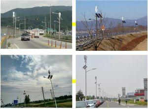 turbina di vento verticale del generatore di vento di 200W 12V 24V