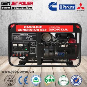 Elektrischer Generator-Treibstoff Genset des YAMAHA Benzin-Generator-Set-5kw