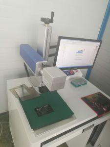 高速ファイバーレーザーMarking&Engraving機械20With30W