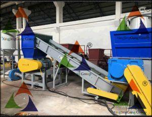 Triturador de plástico/Eixo Único Eixo Duplo Shredder/tubo de HDPE Shredder/contêiner de plástico Shredder/tambor plástico Shredder/película PE de garrafa pet Shredder