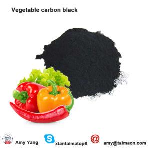 Het in het groot Tocoferol van de Olie van de Vitamine E van het Additief voor levensmiddelen Zuivere Natuurlijke Organische D-Alpha-