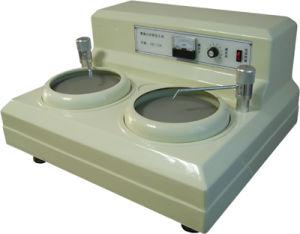 水ポンプの粉砕の磨く機械